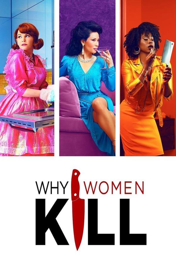 Чому жінки вбивають