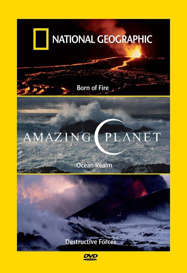 Дивовижна планета