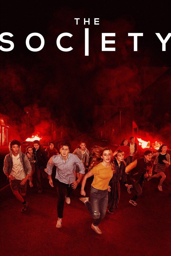 Суспільство