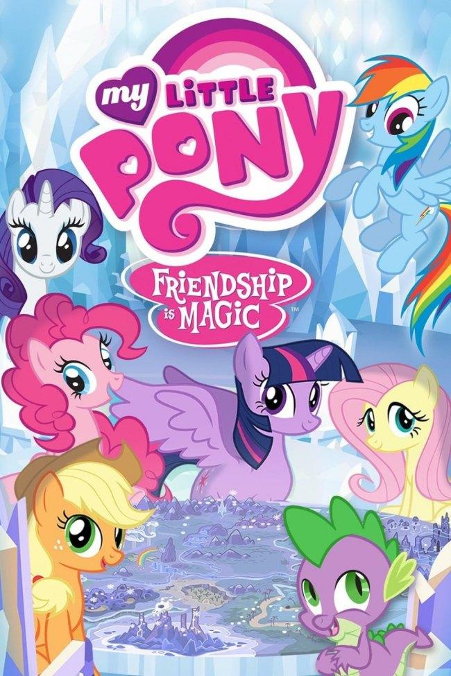My Little Pony: Дружба - це диво