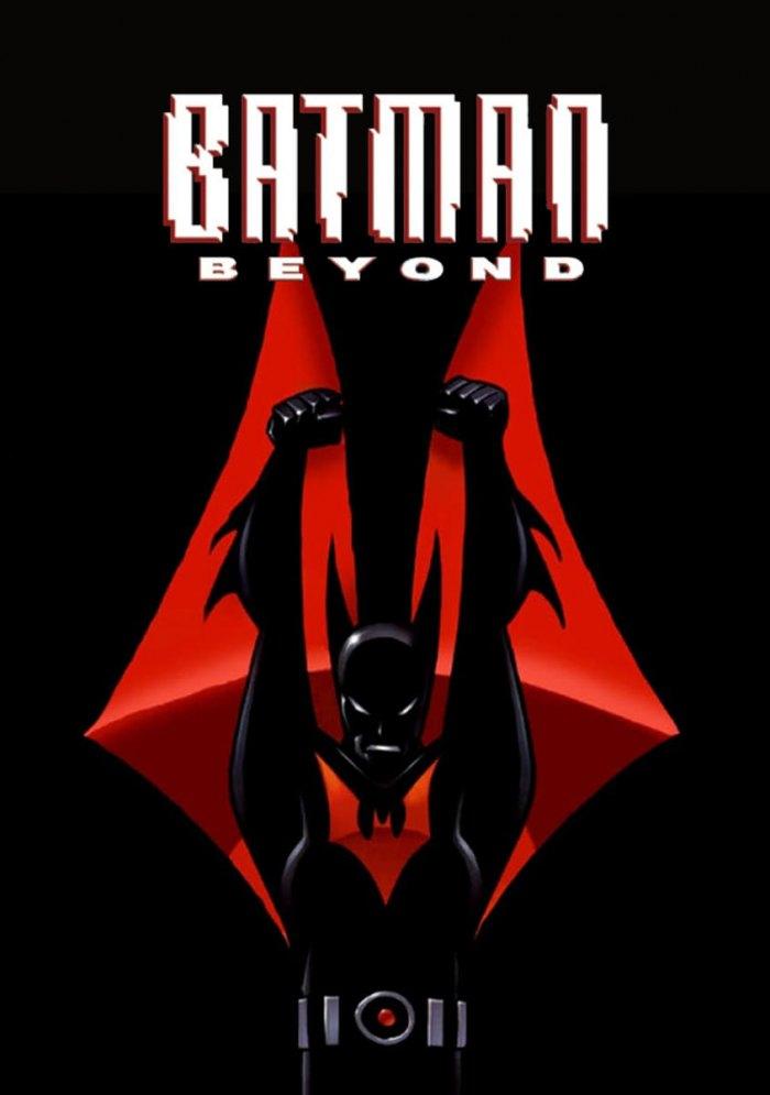 Бетмен майбутнього