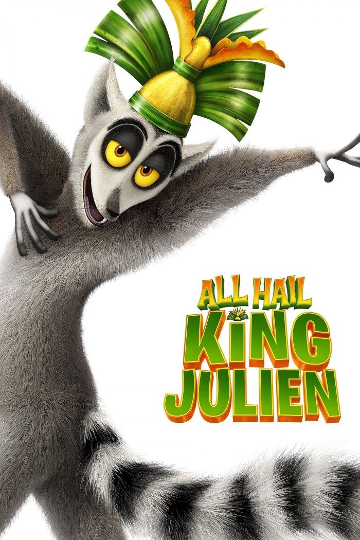 Король Джуліен