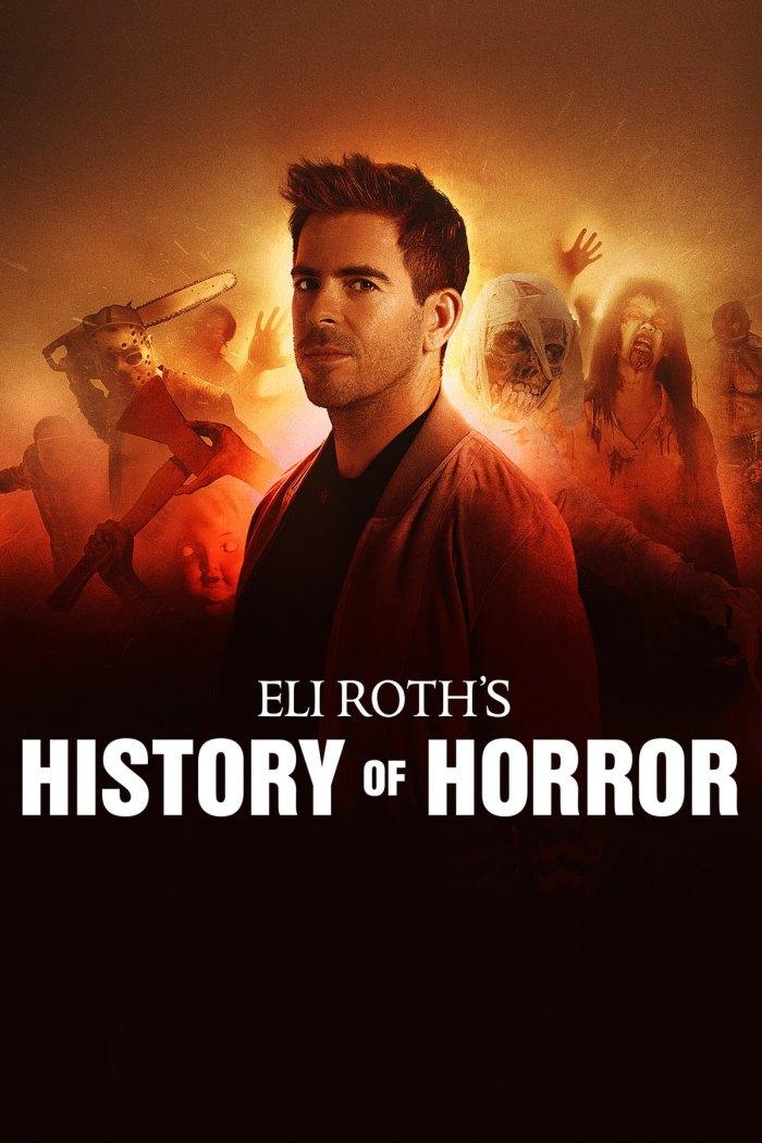 Історія жахів Елая Рота