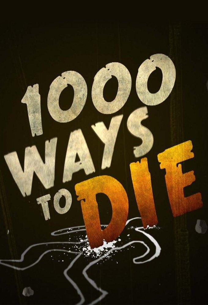 1000 Способів померти