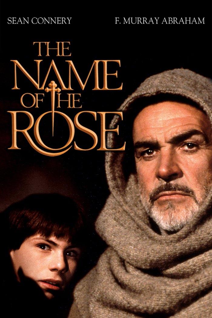 Ім'я троянди / Ім'я Рози