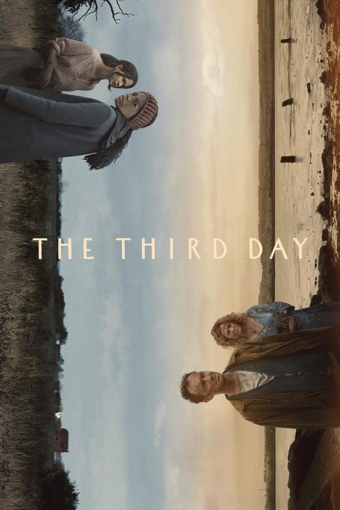Третій день