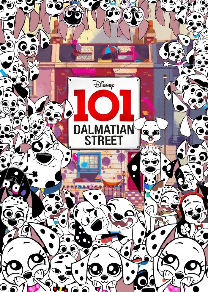 Вулиця Далматинців 101