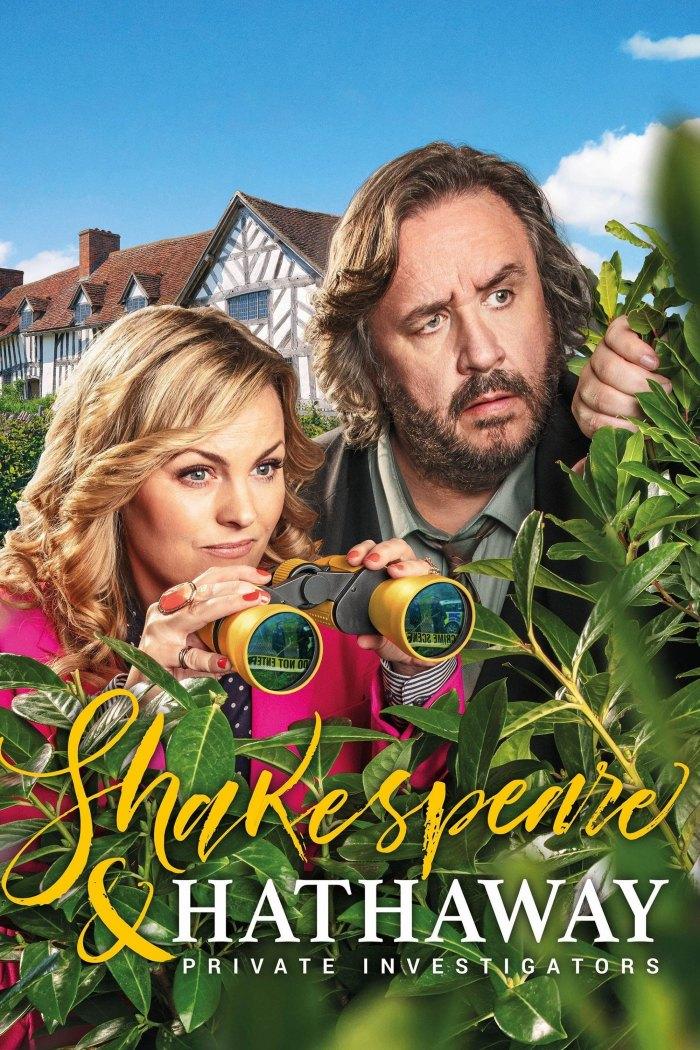 За справу береться Шекспір