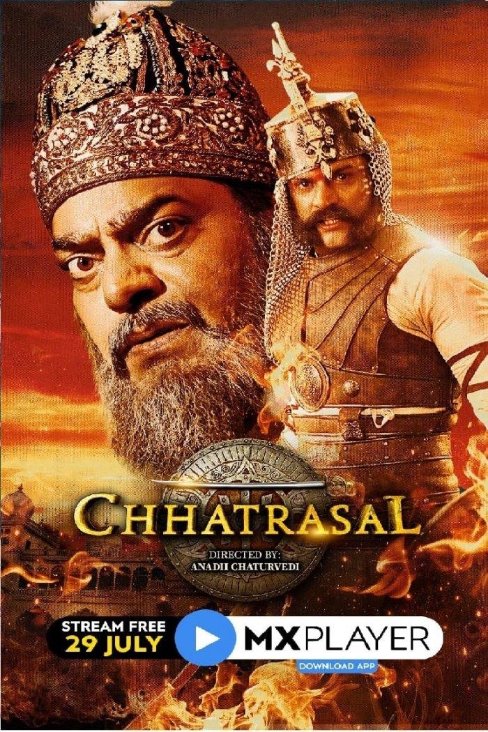 Чхатрасал