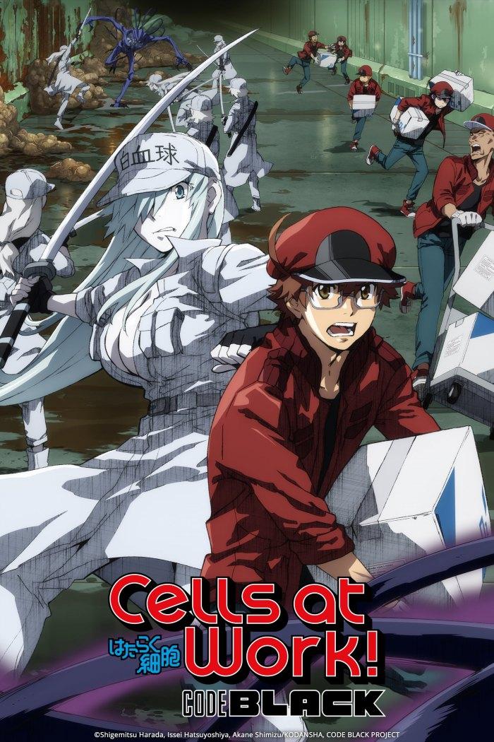 Робота клітин: Код «Чорний»
